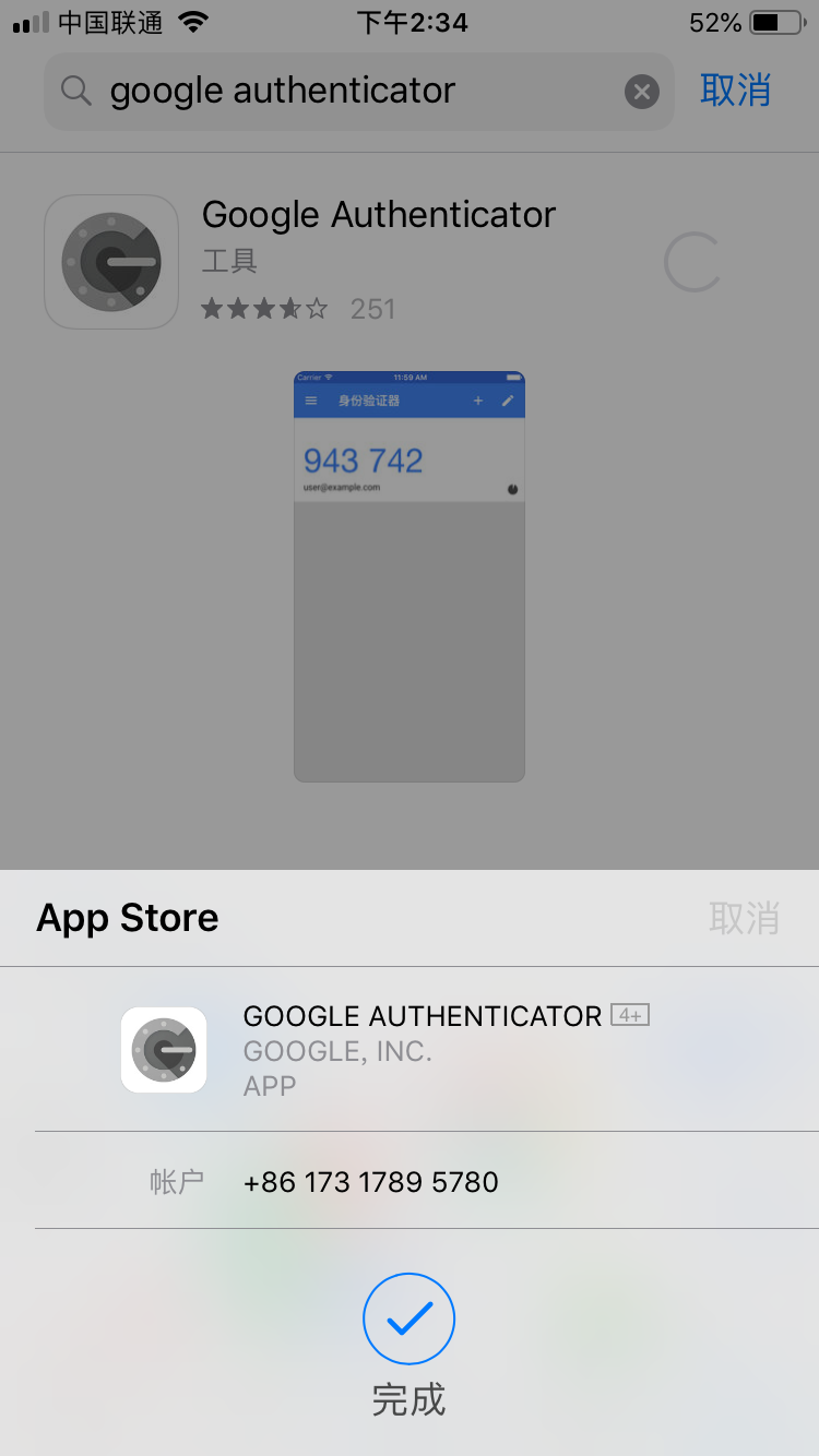 How to set up Google 2-Factor Authentication (Google 2FA) – Cobo